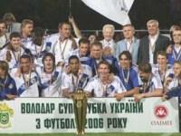 Lucescu'Nun Belalisi Dynamo Kiev