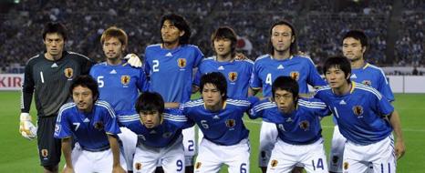 Takımları tanıyalım: japonya