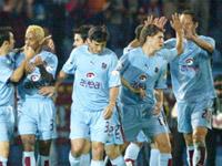 Trabzonspor Kazanmak İstiyor