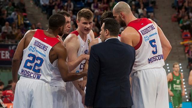 Dörtlü Final'in gediklisi CSKA Moskova