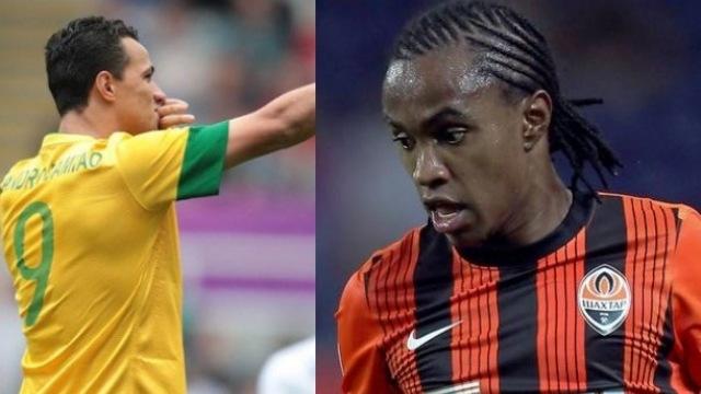 Tottenham 'Samba' İstiyor