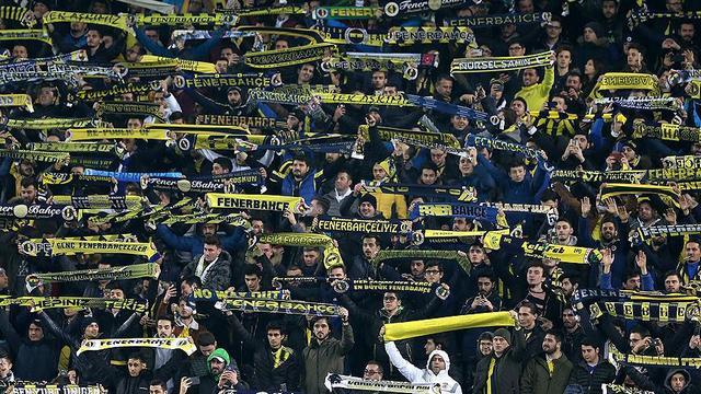 Fenerbahçe'de kombine satışı başladı