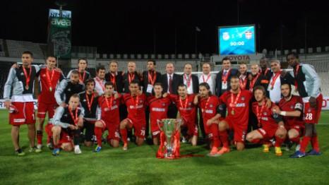 Spor Toto Kupası Gaziantepspor'un