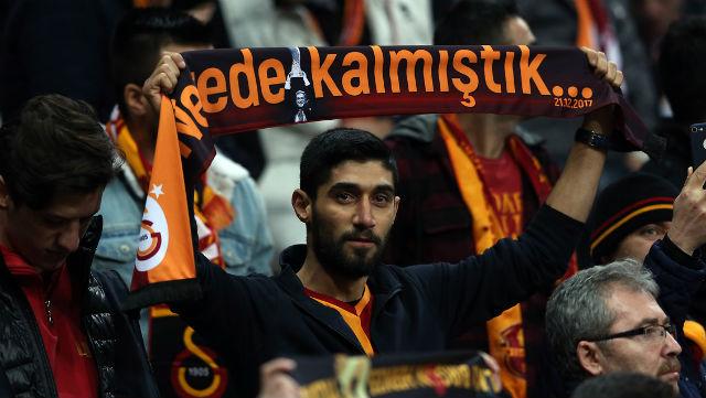 'Galatasaray hep yolunda yalnız oldu'