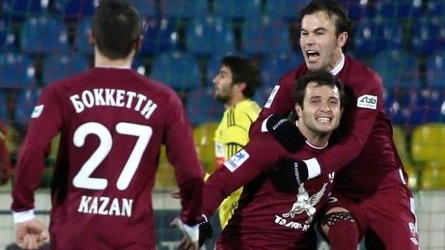 Neftchi 'Kazan'a Düştü