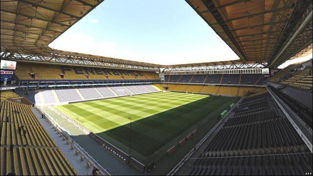 Fenerbahçe'ye 2 maç ceza daha!